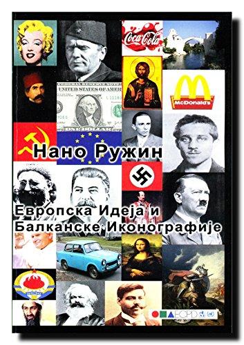 Evropska ideja i balkanske ikonografije: projekat