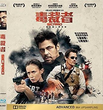 Amazon com: Sicario (Region A Blu-Ray) (Hong Kong Version
