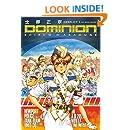 Dominion: Conflict, No. 1: No More Noise