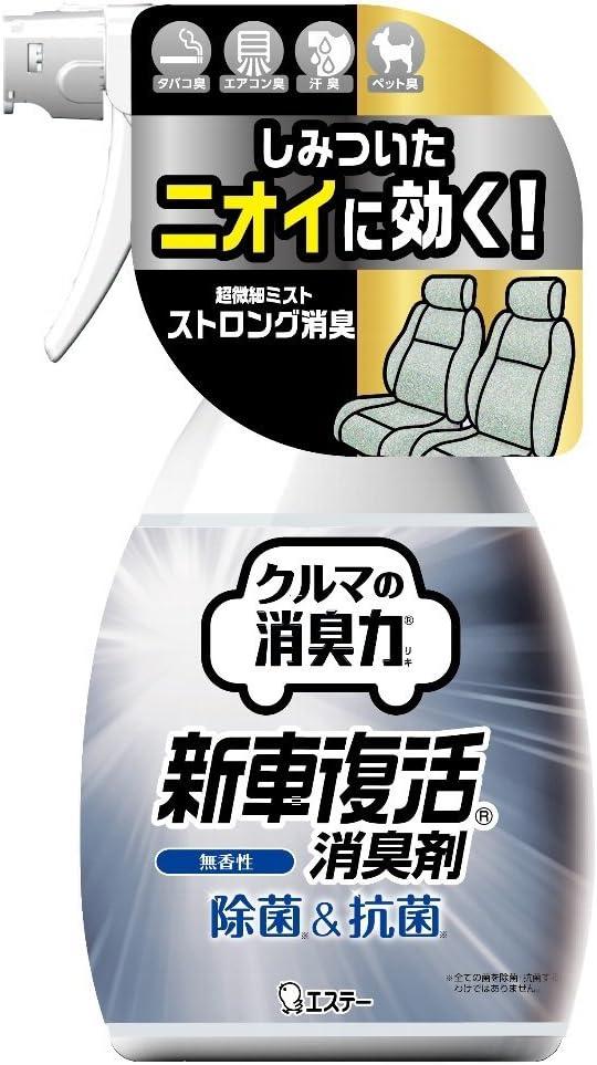 クルマの消臭力 新車復活消臭剤