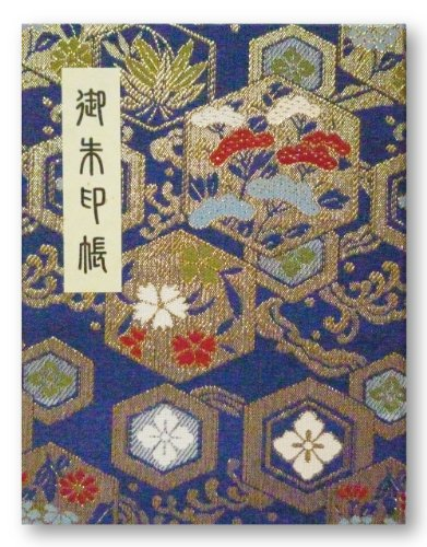 [HOTOKUDO] 'Goshuin-cho' Japanese pilgrimage stamp(note)book with protective cover. (Book type, Navy. 60 pages, Brocade. H: 6.69