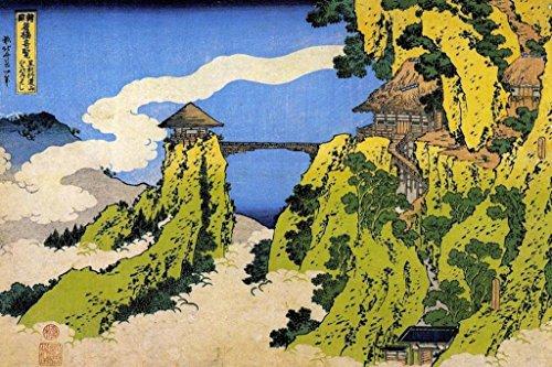 Katsushika Hokusai Temple Bridge Art Print Poster 36x24 inch