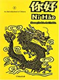 img - for Ni Hao Level 2 Textbook (Simplified Character Edition) book / textbook / text book