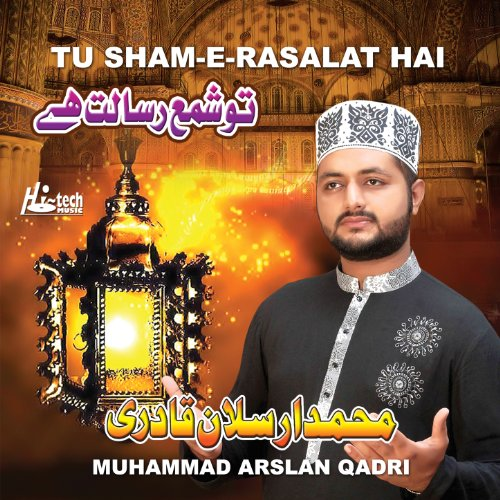 Allah Karam Karna Song Download Lata Mangeshkar (From Sanam Bewafa )