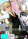 Gunslinger Girl Il Teatrino Season 2 Collection DVD