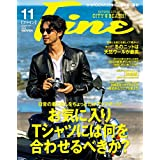 Fine 2017年11月号 小さい表紙画像