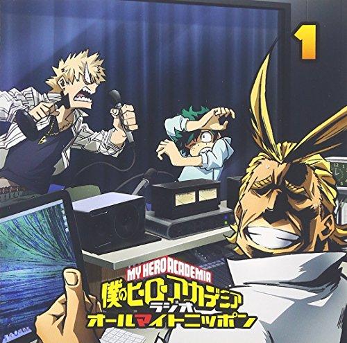 Price comparison product image Radio CD (Daiki Yamashita, Nobuhiko Okamoto) - Radio CD My Hero Academia (Boku No Hero Academia) Radio All Might Nippon Vol.1 (2CDS) [Japan CD] TBZR-679