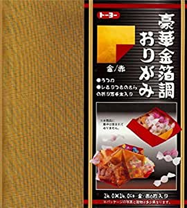 Japanese Origami Luxuy Gold/Red Foil Paper 9.5 Inches 5 Sheets