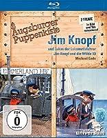 Augsburger Puppenkiste - Jim Knopf und Lukas, der Lokomotivführer / ... und die Wilde 13