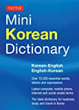 Tuttle Mini Korean Dictionary: Korean-English English-Korean