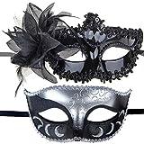 Couples Pair Mardi Gras Venetian Masquerade Masks Set Party Costume Accessory (black)