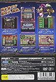 Jissen Pachi-Slot Hisshouhou! Aladdin 2 Evolution [Japan Import]