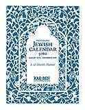 Executive Jewish Calendar 5780