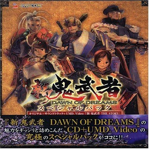 onimusha dawn of dreams pc download free