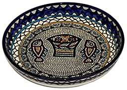 Tabgha or Fish and Bread multiplication miracle Armenian ceramic Bowl - X-Large (13-14 inches or 32-35cm in diameter) - Asfour Outlet Trademark