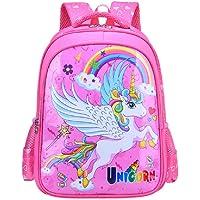 حقيبة ظهر مدرسية كاجوال مقاس 15.6 انش للفتيات بتصميم يونيكورن من ايباندا، يمكن استخدامها لحمل اللاب توب، لون زهري