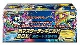 ポケモンCG・XY MマスターデッキビルドBOX スピードスタイル