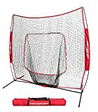 Powernet Best Deals - PowerNet Baseball and Softball Practice Net 7 x 7 with bow frame