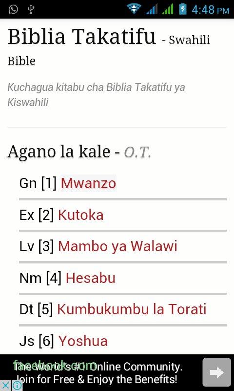 Amazon Com Biblia Takatifu