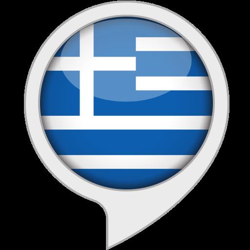 Griechische Nationalhymne