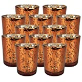 Just Artifacts Speckled Mercury Glass Votive Candle Holder - Best Reviews Guide