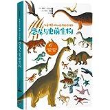 儿童场景认知磁力贴游戏书:恐龙与史前生物