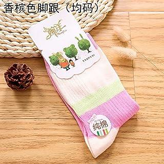 GAOLIM 5 Pairs of Socks in The Waist Long Warm Winter, Ms. Socks Cotton Socks Cotton Socks Female Deodorant Socks in,J