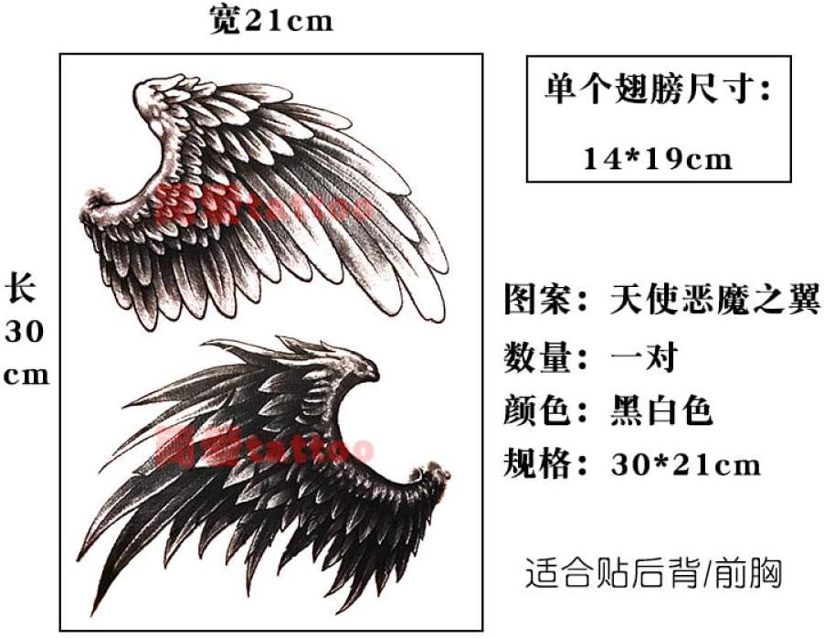 Pegatinas de tatuaje alas espalda grande hombres y mujeres alas de ...