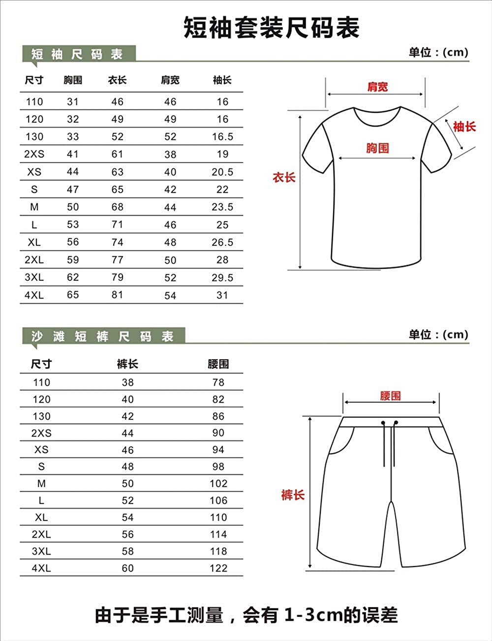pajamas leisure dragon ball anime shorts suit sports WOONN Shorts and short sleeves