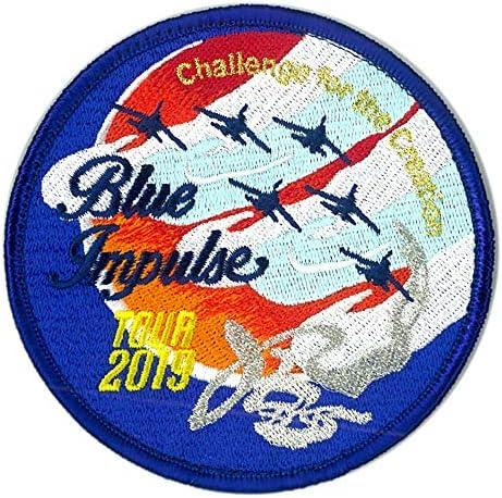 自衛隊グッズ 航空自衛隊ブルーインパルス国産2019ツアーワッペン