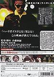 Japanese Movie - Seishun H2 Ookami No Seikatsu [Japan DVD] DABA-4170