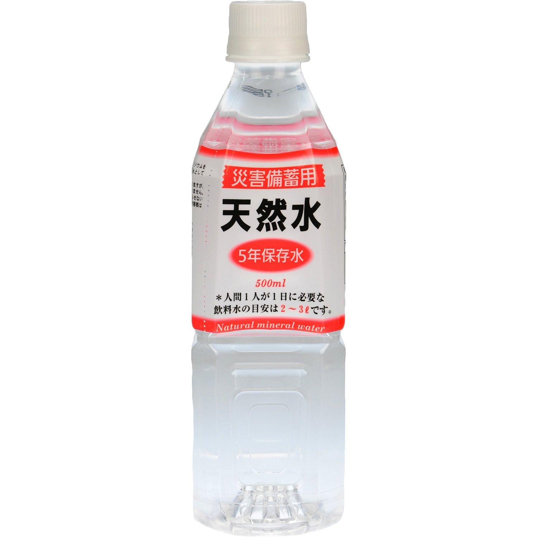 500mlX24 diese Asahi Industriekatastrophe Halde f?r nat?rliche Wasser