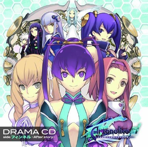 ARTONELICO III SEKAI SHUEN NO HIKIGANE WA SHOJYO NO UTA GA HIKU SIDE FINNEL -AFTER STORY- by GAME MUSIC(DRAMA CD) (2010-08-25)