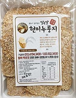 Nurungji de arroz coreano 100% marrón, craqueladores de ...