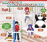 Ranma 1/2 Desk Top Pvc Figure- 53mm- Saotome Ranma