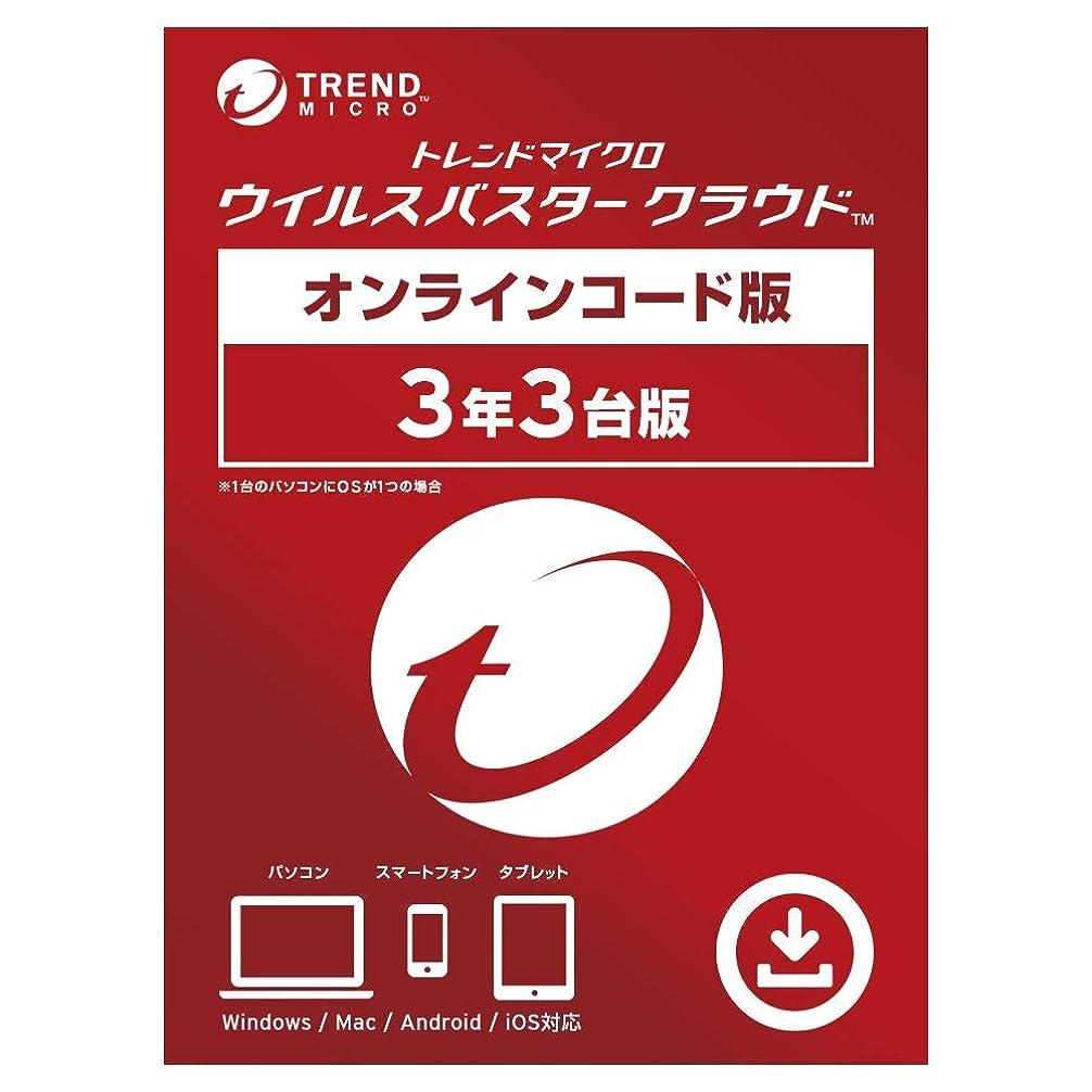 オフセット外部語ESET インターネット セキュリティ(最新) 5台3年 オンラインコード版 Win/Mac/Android対応