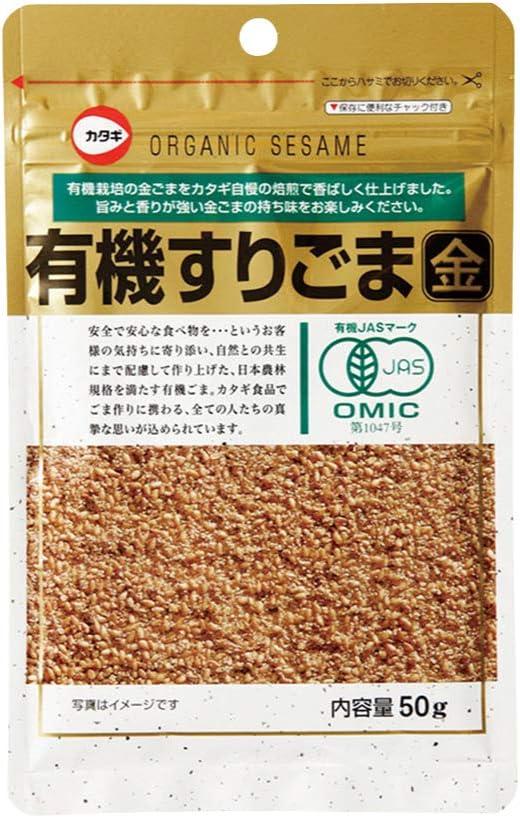 カタギ食品  有機すりごま(金) 50g  12袋