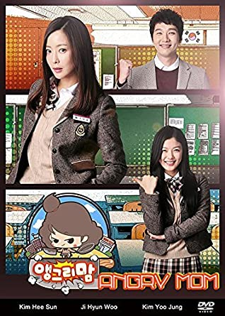 Amazon com: Angry Mom- Korean Drama (Good English Subtitles) 2015