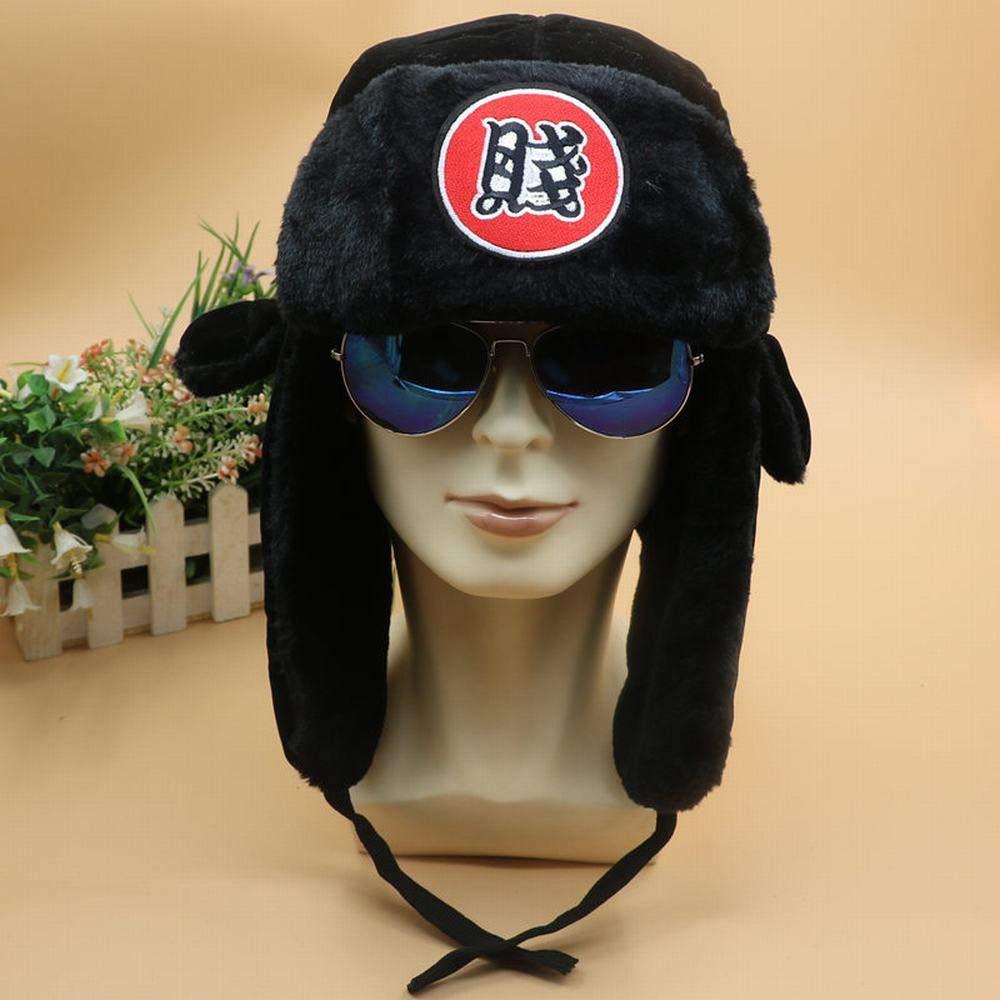 zhouzhou666 Männer Und Frauen Wärmen Verdickte Kalte Ohrenschützer Ski Hut Stickerei Hut