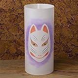 Kitsune - Japanese Lamp Handmade - Japanese Fox Mask