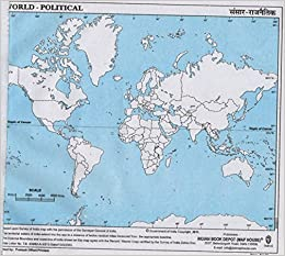Buy Outline Map of World Political Set of 5 Book Online at Low ...