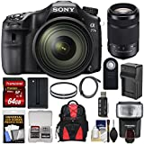 Sony Alpha A77 II Wi-Fi Digital SLR Camera & 16-50mm Lens with 55-300mm Lens + 64GB Card + Battery + Charger + Backpack + Flash + Kit