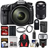Sony Alpha A77 II Wi-Fi Digital SLR Camera & 16-50mm Lens with 55-300mm Lens + 64GB Card + Battery + Charger + Backpack + Flash + Kit Review