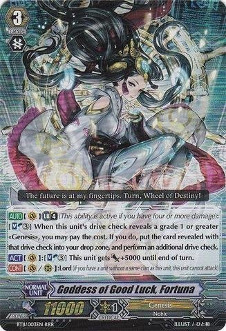(Cardfight!! Vanguard TCG - Goddess of Good Luck, Fortuna (BT11/S03EN) - Seal Dragons Unleashed by Cardfight!! Vanguard TCG)