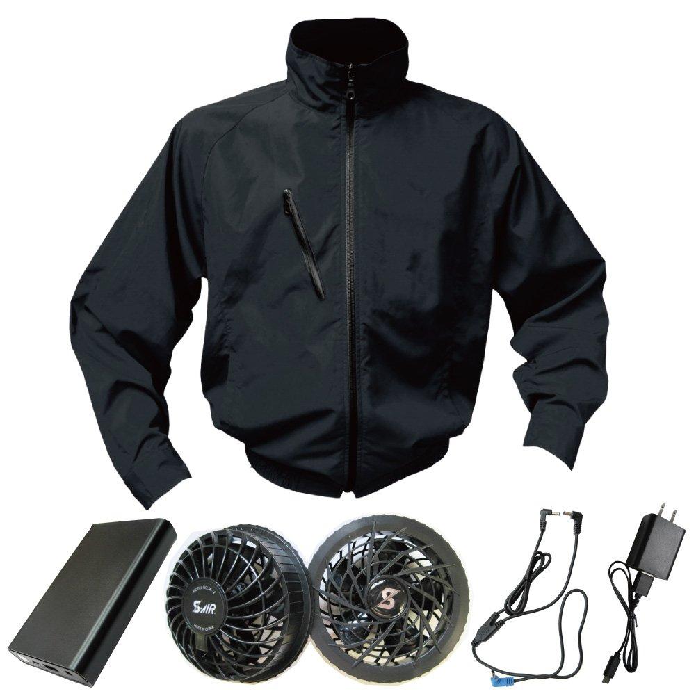 【シンメン】電動ファン付空調服+リチウムイオンバッテリーフルセット(リチウムイオンバッテリーファン2個二股コードACアダプター)S-AIR 88200 B07C74V85K 5L|スミクロ スミクロ 5L