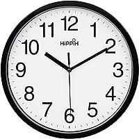 HIPPIH 10 Silent Quartz Decorative Wall Clock Non-Ticking Digital