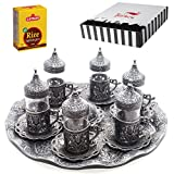 (SET of 6) Turkish Tea Glasses Set Saucers Holders Spoons Decorated (Black) (Suluk)