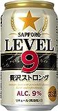 【アルコール9%の新ジャンル】サッポロ LEVEL9 贅沢ストロング 350ml×24本