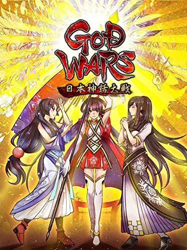 GOD WARS 日本神話大戦 [通常版]