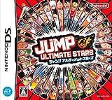 Jump Ultimate Stars [Japan Import]